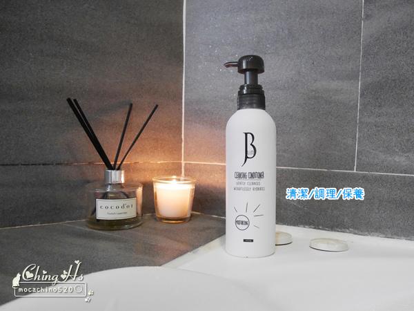 讓頭皮來一場深層SPA之旅,洗髮乳、乾洗髮推薦,JBLin 頭皮調理洗髮霜、植萃乾洗髮霧 (4).jpg