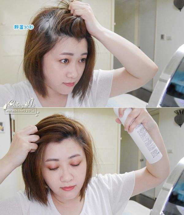 讓頭皮來一場深層SPA之旅,洗髮乳、乾洗髮推薦,JBLin 頭皮調理洗髮霜、植萃乾洗髮霧 (25).jpg