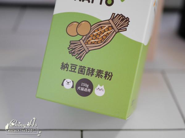 寵物保養,貓用營養品推薦,LOVELAPET愛貝寵 納豆菌酵素粉,挑嘴貓提振食慾的法寶 (4).jpg