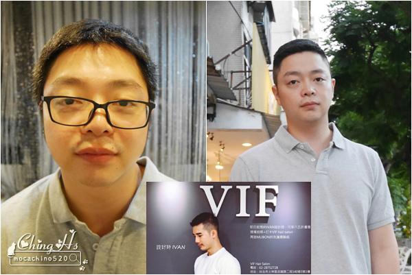 士林天母 男士理髮剪髮推薦,VIF Hair Salon IVAN設計師 (1).jpg