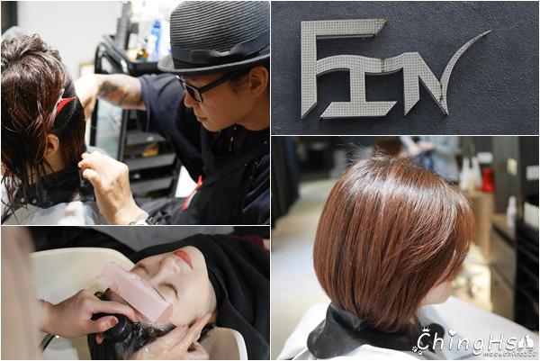 台北中山區美髮推薦, 找出適合自己的短髮造型, FIN Hair Salon藝人網紅指定髮型設計師Andy操刀 (1).jpg