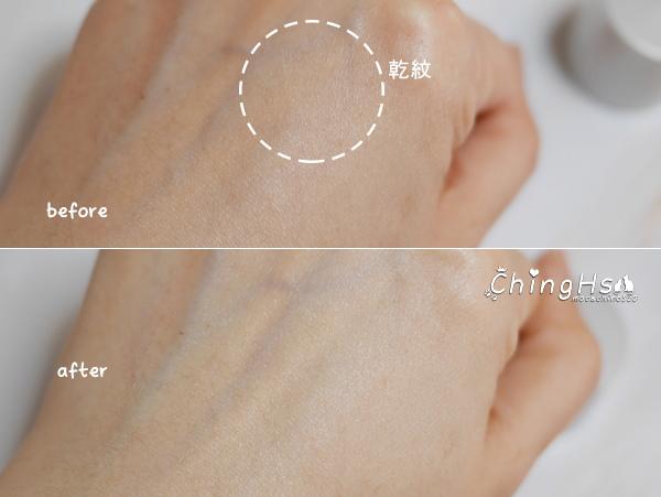 德國天然有機保養品推薦,LOGONA諾格那 立效保濕集中精華、深層潔膚卸妝水 (5).jpg