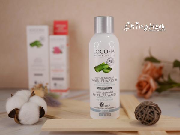 德國天然有機保養品推薦,LOGONA諾格那 立效保濕集中精華、深層潔膚卸妝水 (13).jpg