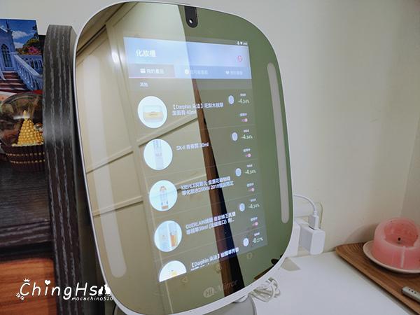 值得入手可做肌膚檢測的LED化妝鏡,HiMirror Mini迷你姬智慧魔鏡 (36).jpg