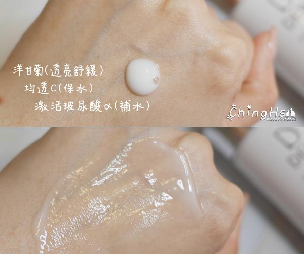 2019美白專櫃保養首推 Kanebo佳麗寶 DEW BRIGHTENING淨潤系列 (20).jpg