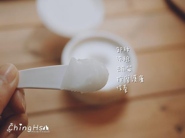 溫和卸妝推薦-DUO麗優 五效合一卸妝膏,好用卸妝霜推薦 (5).jpg