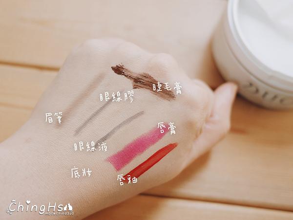 溫和卸妝推薦-DUO麗優 五效合一卸妝膏,好用卸妝霜推薦 (6).jpg