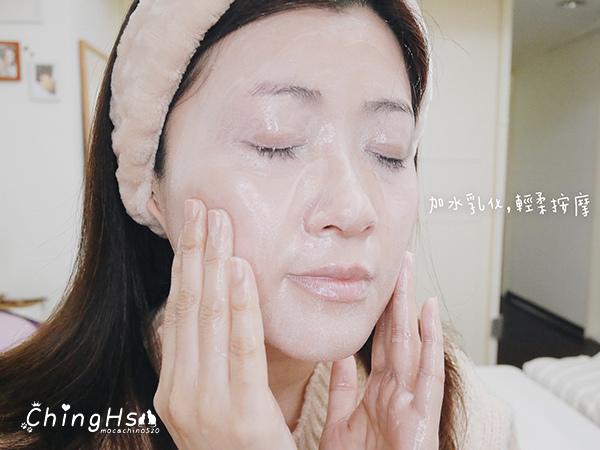 溫和卸妝推薦-DUO麗優 五效合一卸妝膏,好用卸妝霜推薦 (15).jpg