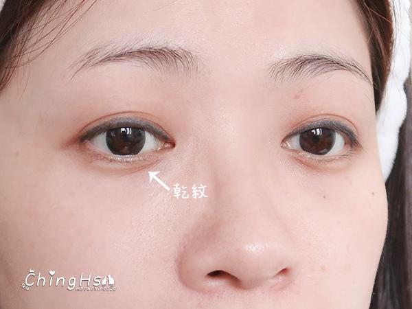 2020微針保養正流行,eFACE+益菲士 超導微針眼膜、超導黑面膜,眼周保養推薦 (12).jpg