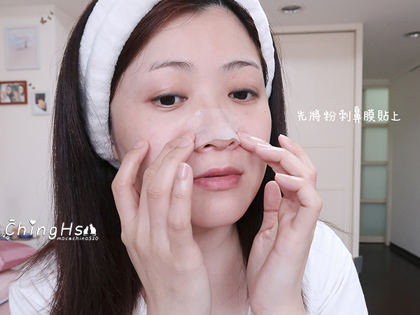 縮時急救保養的肌膚專家,日本LITS植物精粹極緻奢華保養,緊緻彈潤安瓶精華球、亮白極淨泡泡面膜 (5).jpg