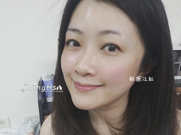 縮時急救保養的肌膚專家,日本LITS植物精粹極緻奢華保養,緊緻彈潤安瓶精華球、亮白極淨泡泡面膜 (14).jpg