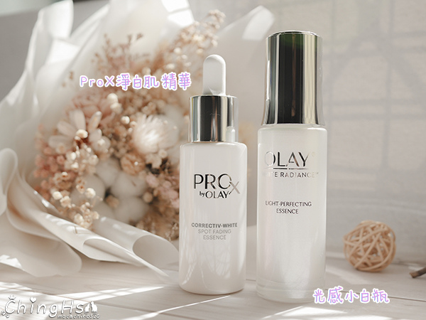 OLAY ProX小白瓶 (2).jpg