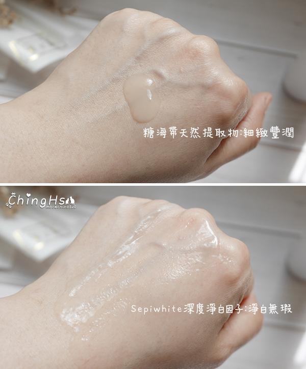 OLAY ProX小白瓶 (6).jpg