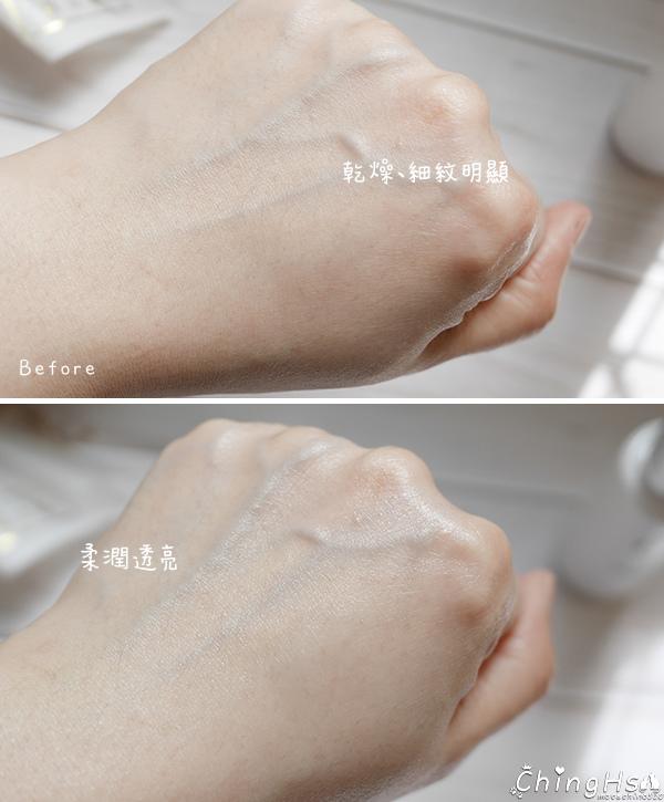 OLAY ProX小白瓶 (7).jpg