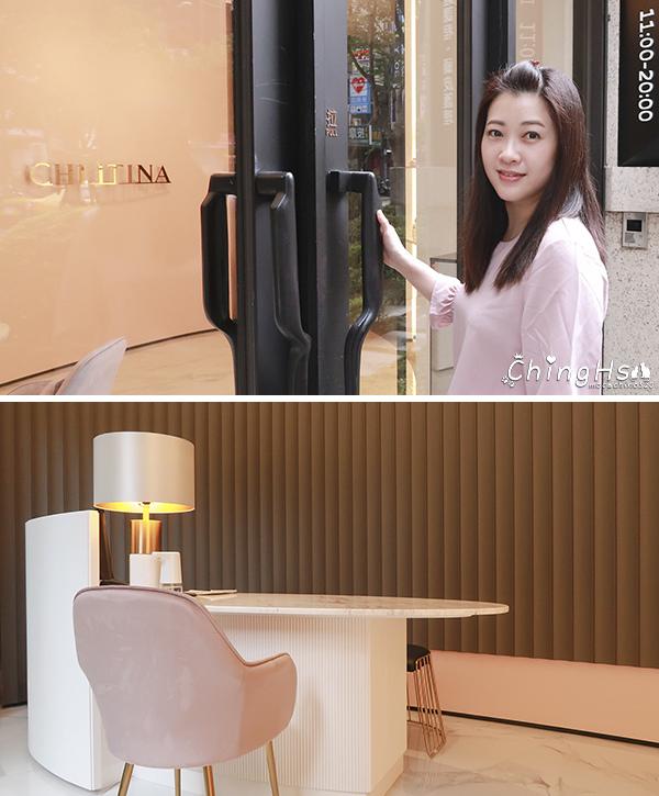 永和護膚SPA按摩推薦,克麗緹娜 法國花嬉美妍中心 永和店 (3).jpg