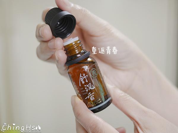 精油推薦,精油界的愛馬仕,舒沉香給你全方位的居家照護 (19).jpg
