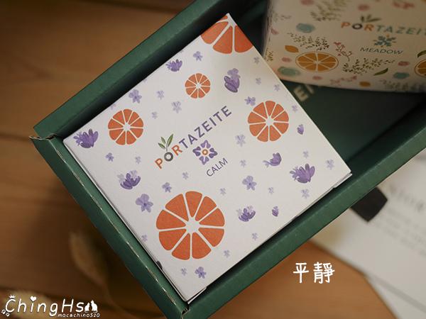 香皂推薦,Portazeite葡塔潔 純天然黑橄欖油香皂 (4).jpg