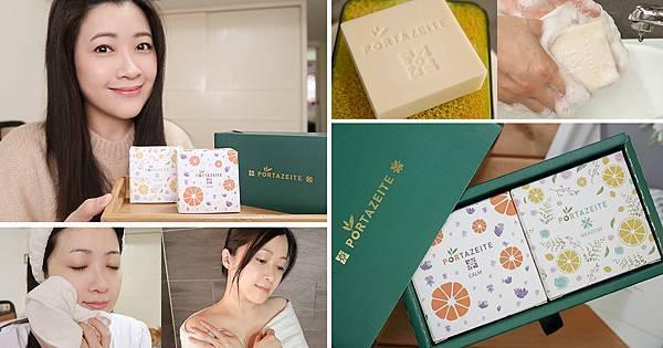 香皂推薦,Portazeite葡塔潔 純天然黑橄欖油香皂 (1).jpg