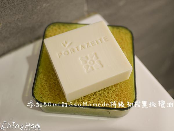 香皂推薦,Portazeite葡塔潔 純天然黑橄欖油香皂 (6).jpg
