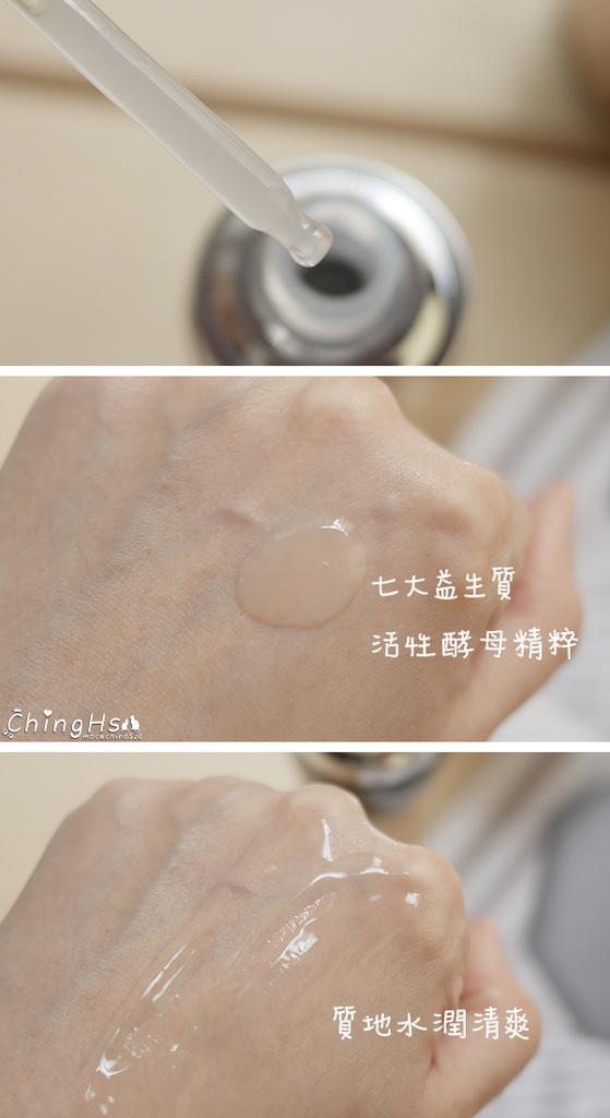 2021專櫃保養趨勢,讓肌膚升級看得見,蘭蔻 超未來肌因賦活露小黑瓶 (4).jpg