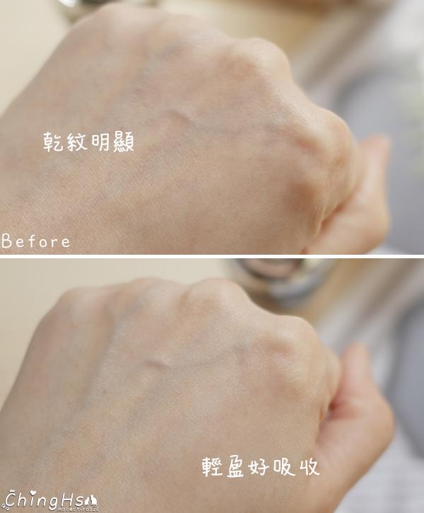 2021專櫃保養趨勢,讓肌膚升級看得見,蘭蔻 超未來肌因賦活露小黑瓶 (5).jpg