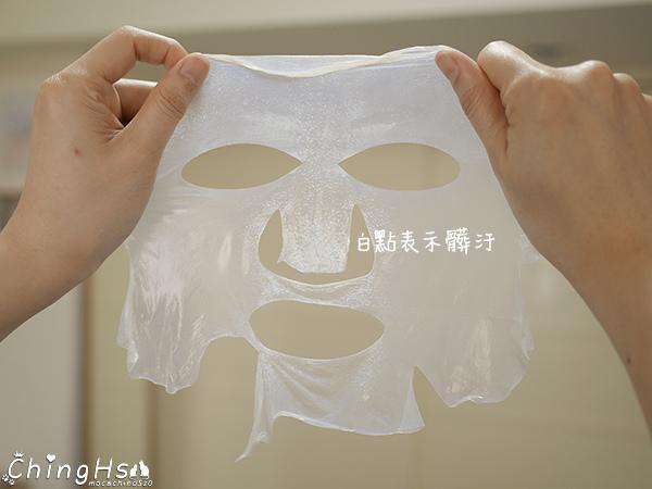 面膜推薦,顛覆你對面膜的想像,UNICAT變臉貓 晶鑽礦物代謝面膜系列,同場加映爆水霜 (11).jpg