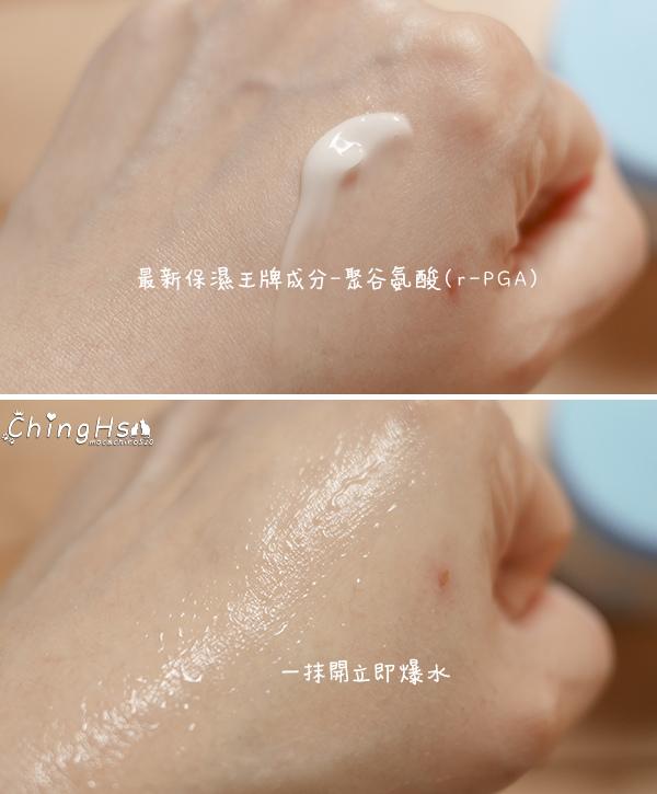 面膜推薦,顛覆你對面膜的想像,UNICAT變臉貓 晶鑽礦物代謝面膜系列,同場加映爆水霜 (16).jpg