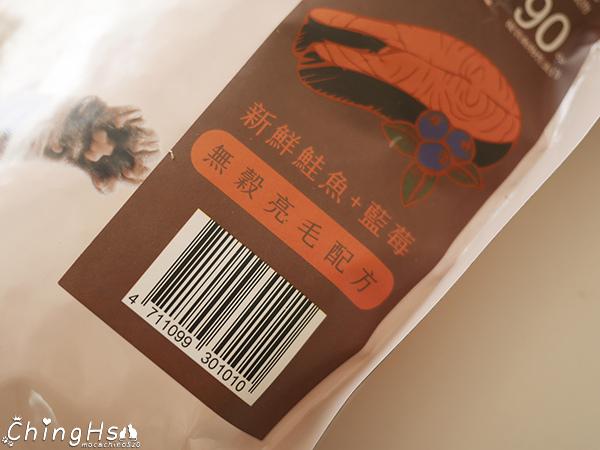 貓飼料寵物飼料推薦,貓寶SS60無榖優質全齡貓飼料 (2).jpg
