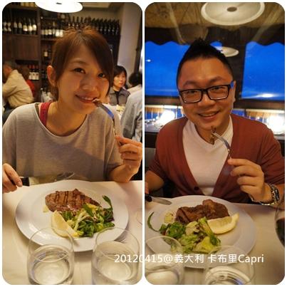 dinner carpri-001