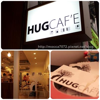HUG002.jpg