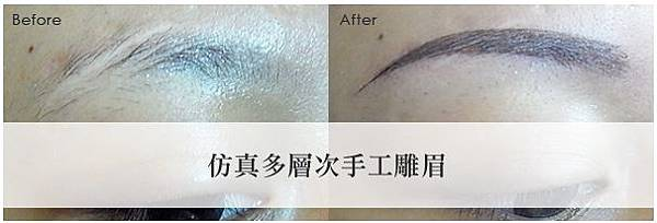 eyebrow023.jpg
