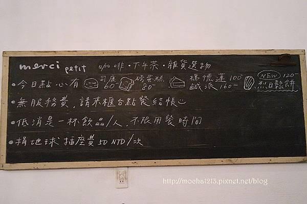 SAM_4531.JPG