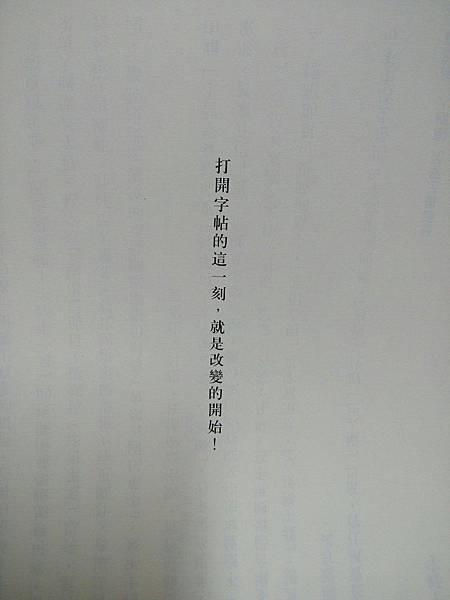 DSC_1964.JPG1546218493