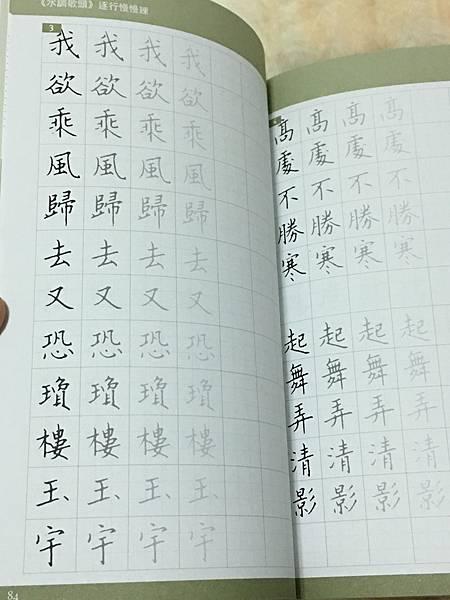 IMG_4943[1].JPG