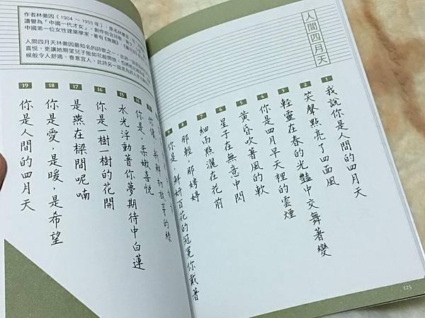 IMG_4944[1].JPG