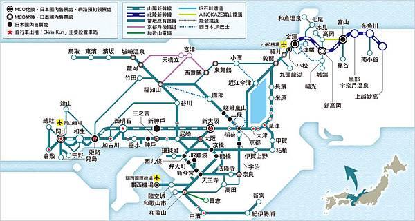 關西北陸PASS.jpg