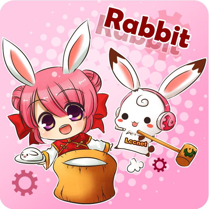 中秋兔.jpg