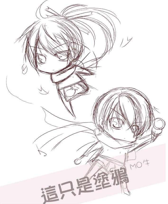 神威與kaito.jpg