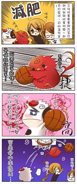 籃球2.jpg