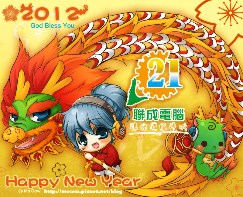 NEW YEAR002 拷貝 2