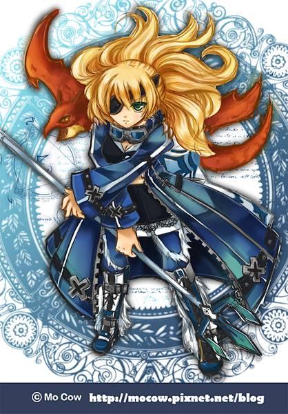 龍騎士-1