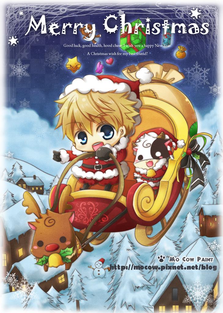 2012聖誕節