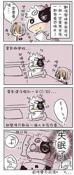 阿狸03 COM.jpg
