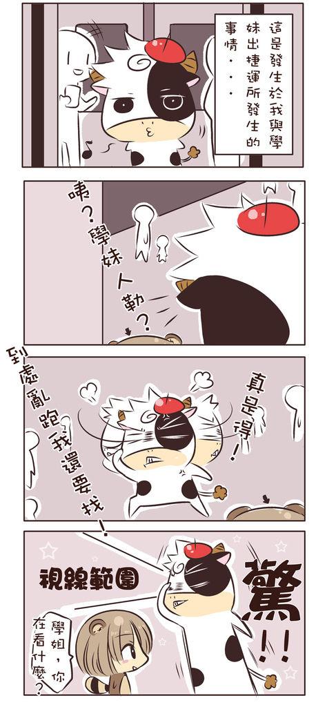 阿狸01 COM.jpg