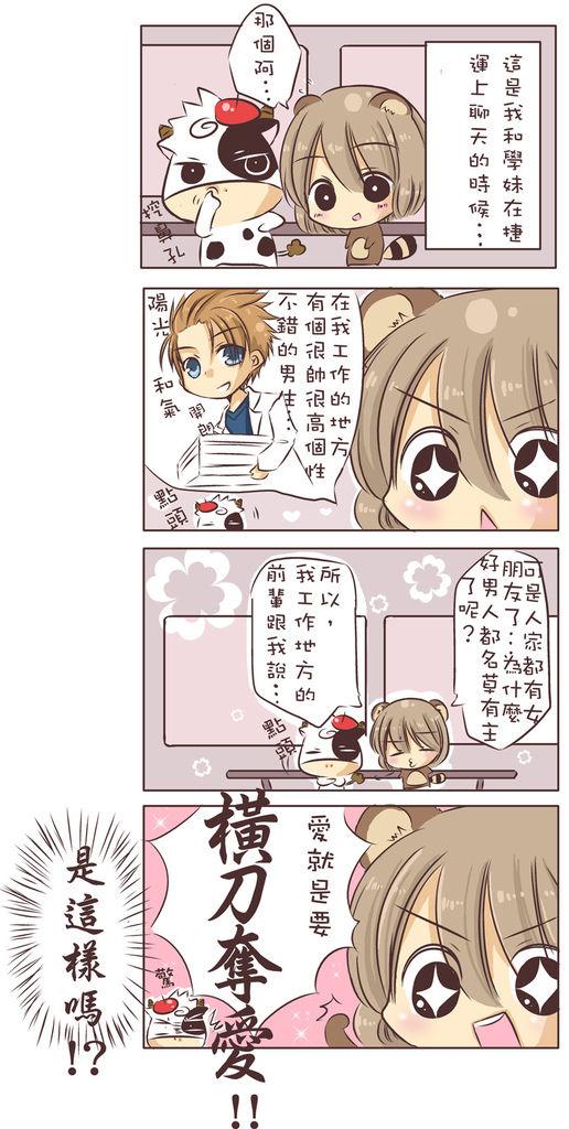 阿狸2COM.jpg