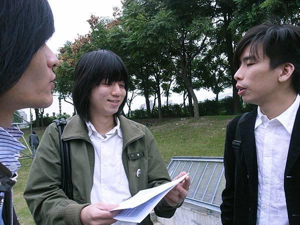 2008簡單生活節記者會