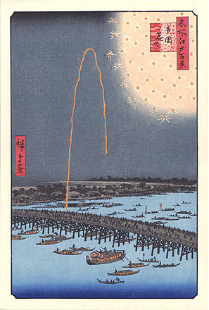 両国花火 by 歌川広重