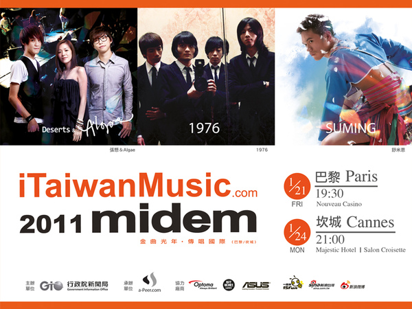 2011 MIDEM Taiwan Night
