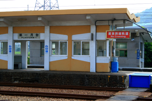 200808-H066.JPG