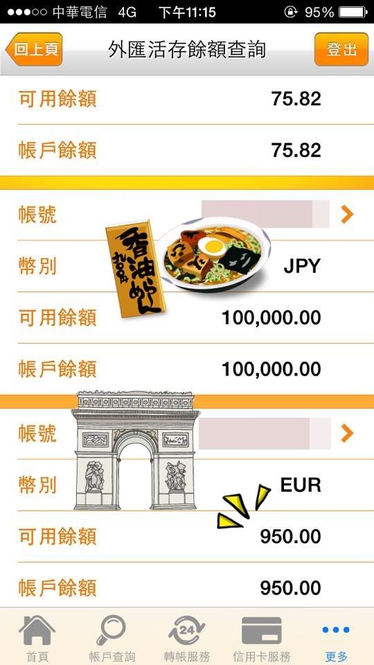 JPY+EUR-1